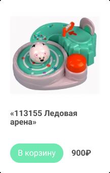 Карточка товара-3