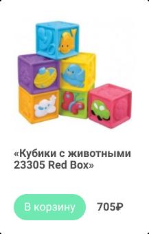 Карточка товара-4